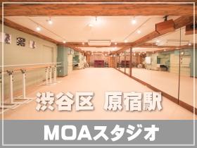 原宿ダンススタジオ
