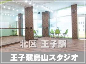 埼玉 西川口 レンタルスタジオ 貸しスペース