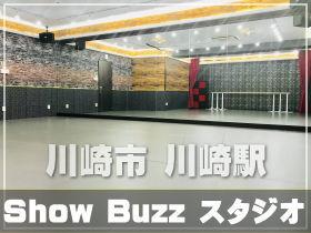 横浜 川崎 レンタルスタジオ 貸しスペース