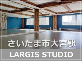 埼玉県 大宮 レンタルスタジオ 貸しスペース
