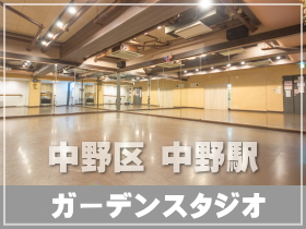 中野レンタルスタジオ 貸スタジオ